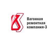 Вагонная ремонтная компания-3